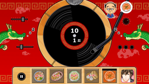 中華DJ4