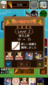 兎ファミリー7