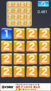4drops2