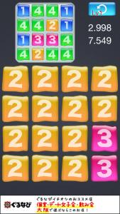 4drops4