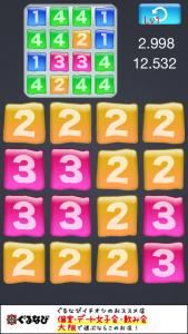 4drops5