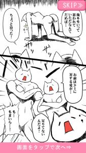 8モナー2
