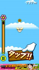 ネッコロロケット7
