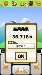 せっせっせ5