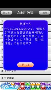 8モナー15
