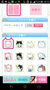 猫フォルダ1