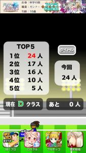 ドリブル5