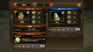 三国志武将伝6