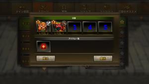 三国志武将伝3