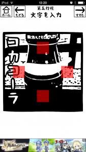 けしはん道場12