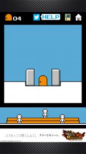 ピクセルルーム4