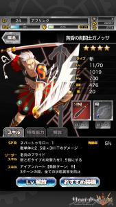 千メモガチャ1-3