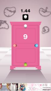 どこまでもドア3