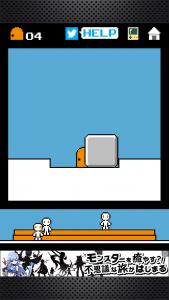 ピクセルルーム3