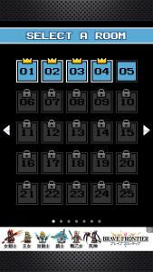 ピクセルルーム7