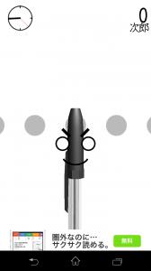 ボールペン次郎3