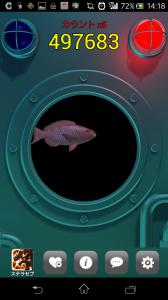 海底50万6