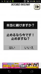 ××が来る!9