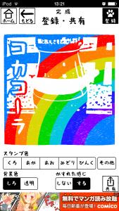 けしはん道場14