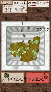 納豆道12