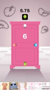 どこまでもドア4