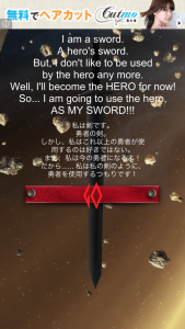 HeroisMe2