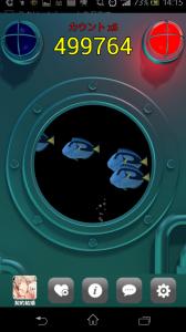 海底50万5