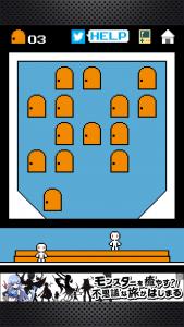 ピクセルルーム2