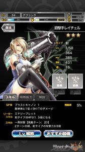 千メモガチャ1-4