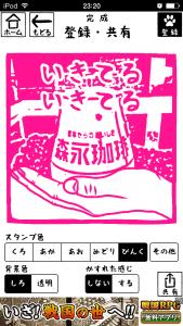 けしはん道場13