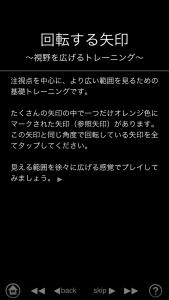 読まない読書のススメ4