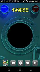 海底50万3