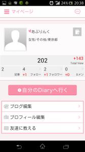 diary22