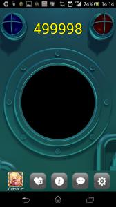 海底50万2