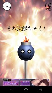 ボールペン次郎6