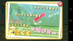 ぴよゴルフ4