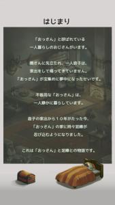 タップ・シーフ・ストーリー2