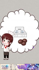 ウマすぎショコラ10