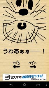 ねこMEN11