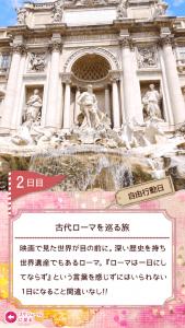 海外旅行体験ナビ12
