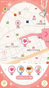 恋するマップ10