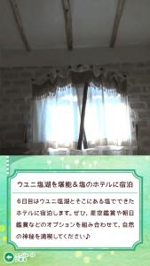 海外旅行体験ナビ11