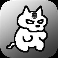 ねこMEN_R