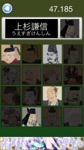 戦国武将_4