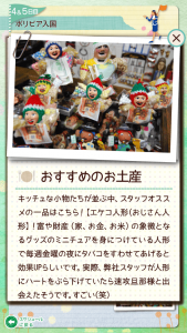 海外旅行体験ナビ10