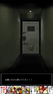 贖罪の牢獄_8