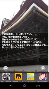 鬼ノ城_3