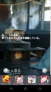 鬼ノ城_4