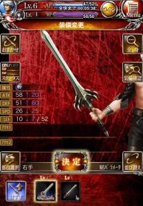 神殺しの暗黒騎士_4