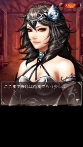 神殺しの暗黒騎士_9